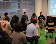 「こととば那珂川デザイントーク」開催しました!