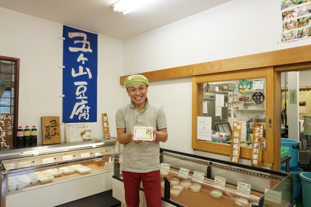 水がきれいだから、豆腐が美味しい。当たり前をきちんとつくる五ケ山豆腐。