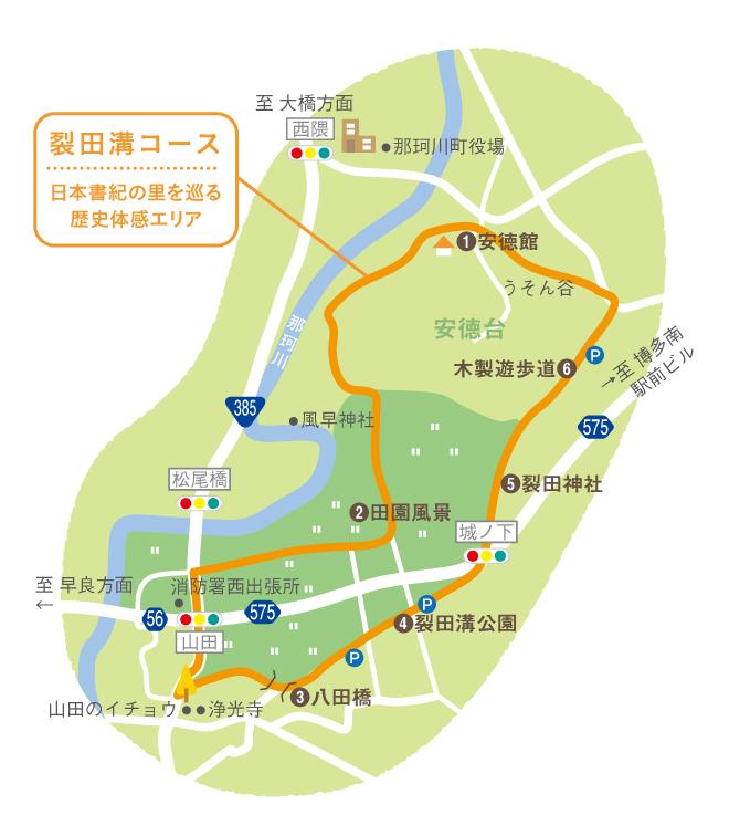 sakuta_map