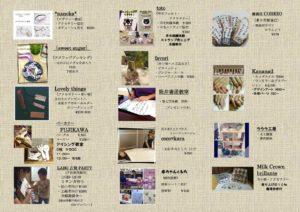 160618tekuteku_boothes
