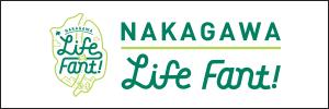 Nakagawa Life Fant!