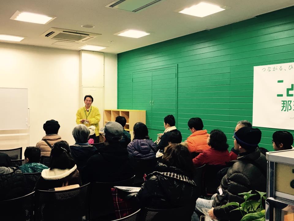 【report】新幹線が博多と那珂川町をつなぐ!?まち歩きツアー開催しました。