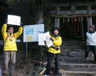 那珂川町発の観光プログラムが進行中です!